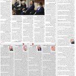 صفحه۰۲-۱۹ خرداد ۱۴۰۰