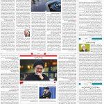 صفحه۰۲-۱۸ خرداد ۱۴۰۰