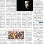 صفحه ۰۴- ۱ خرداد ۱۳۹۹