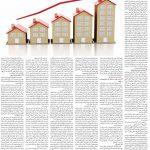صفحه ۰۶- ۸ مهر ۱۳۹۹