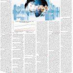 صفحه۰۶-۲۳ شهریور ۱۴۰۰